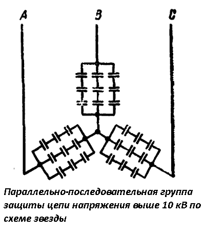 Схема треугольник без конденсатора