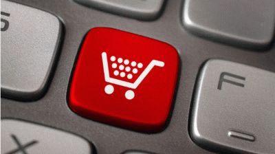 Электронные покупки