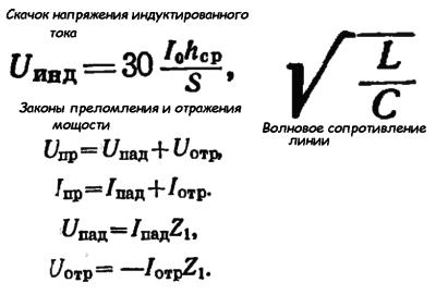 Формула для расчёта величины