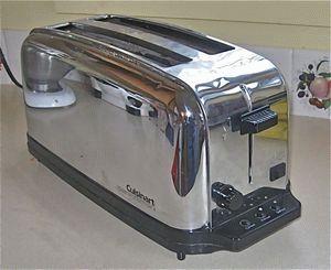 Рычаг включения и выключения тостера