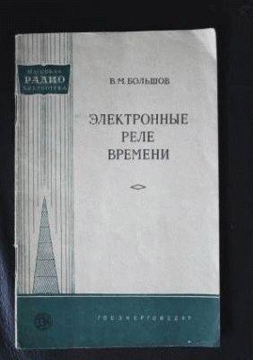 Тематическая литература