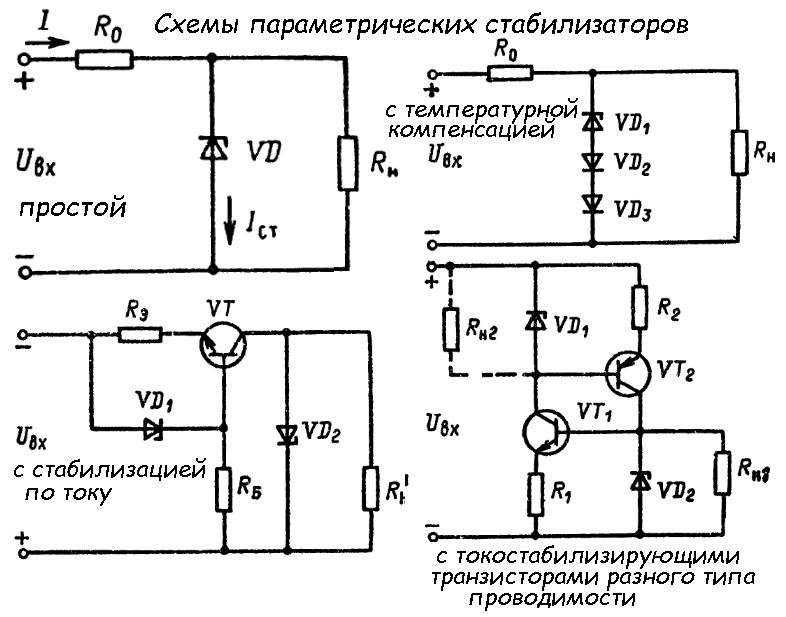 Схема стабилизатора напряжения на картинке