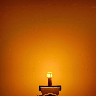 Яркое освещение