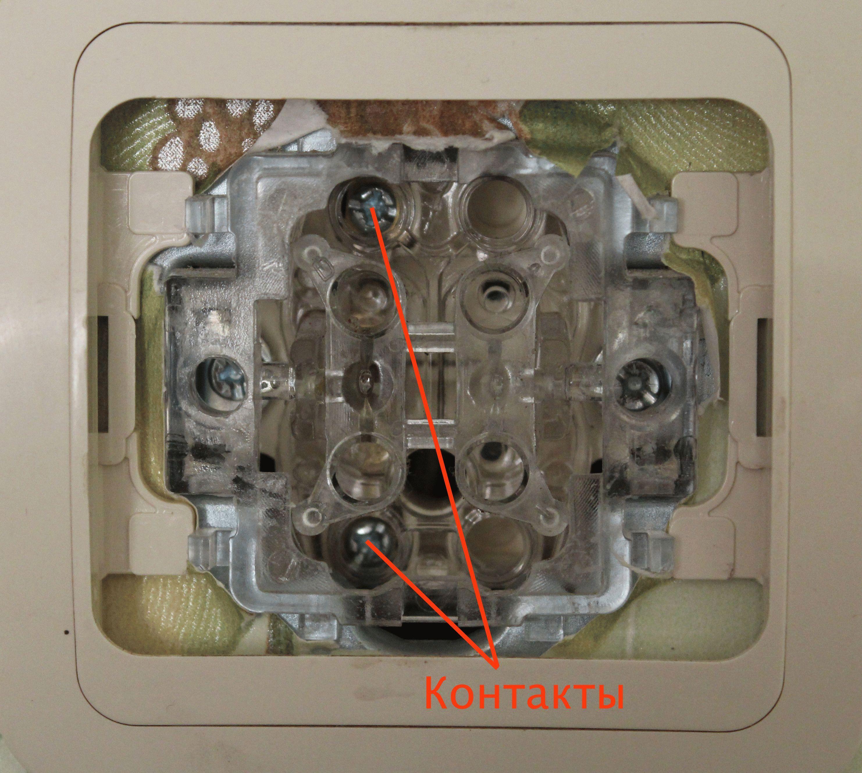 схема подключения люстры с пятью лампочками
