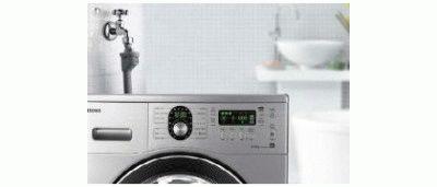 Подключение системы аквастоп к стиральной машине