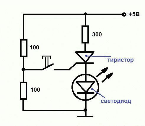 Тиристоры ку101е схемы