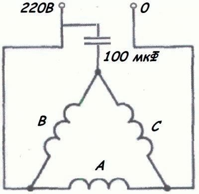 Обращение с треугольником для подключения трёхфазного двигателя на 220В
