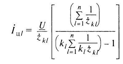 Формула для трёх и более трансформаторов