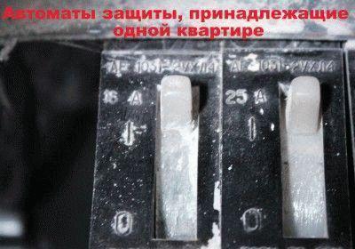 Защитный автомат