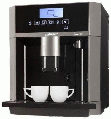 Кофеварка на 2 чашки от Зелмер