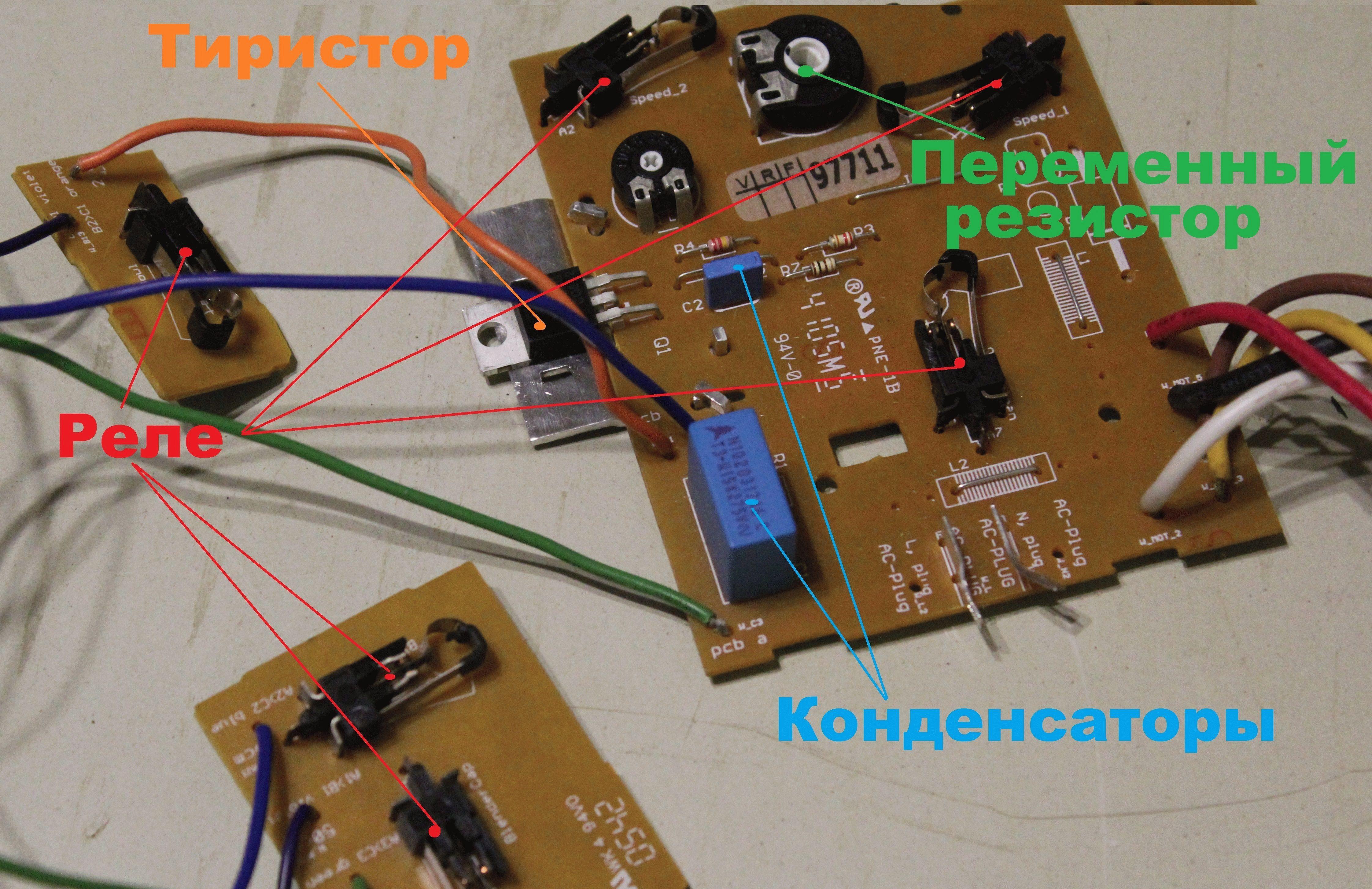 ионизатор в двигатель схема