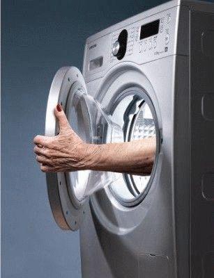Загляните внутрь стиральной машины