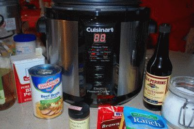 Мультиварка для готовки пищи
