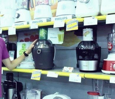 Выбор соковыжималок в магазине