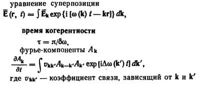 Уравнение суперпозиции