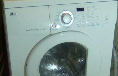 Ремонт стиральной машины LG WD 10120 ND