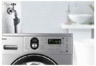 Аквастоп для стиральной машины