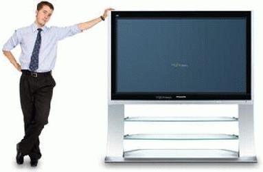 Телевизор для дома