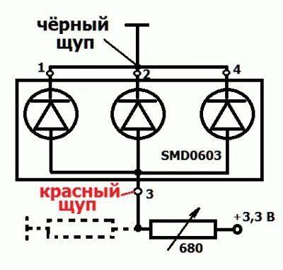 Схема оценки сопротивления p-n переходов