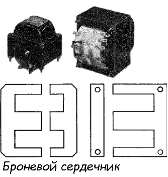 Электронный трансформатор: особенности, материалы, мультивибраторы