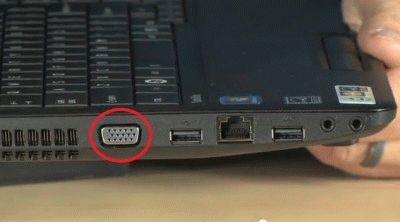 Разъём VGA