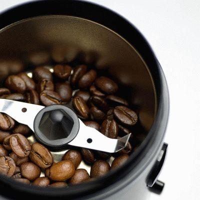 Ножи измельчают зёрна кофе