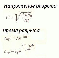 Формулы и уравнения