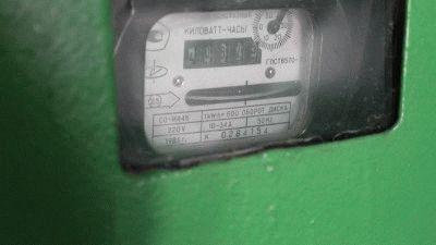1 kWh равен 600 оборотам диска