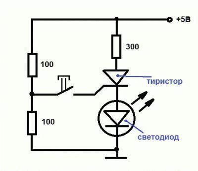 Схема для проверки тиристора