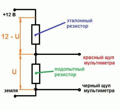 Схема сборки резистивного делителя