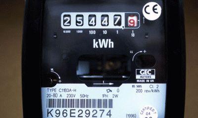 Счётик энергопотребления