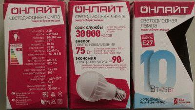Характеристики светодиодной лампы