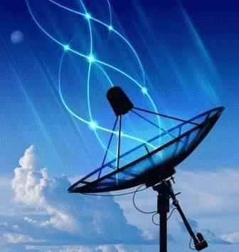 Цифровая антенна работает