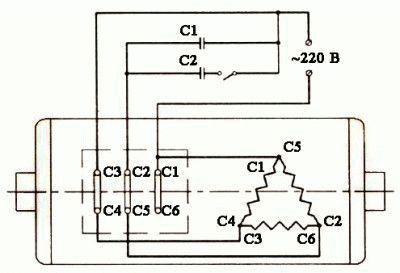 Схема подключения в однофазную сеть двигатель с 3 фазами