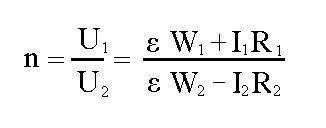 Формула коэффициента трансформации