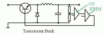 Схема Buck топологии
