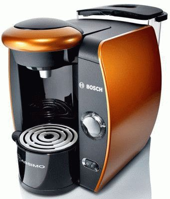 Кофеварка от Bosh