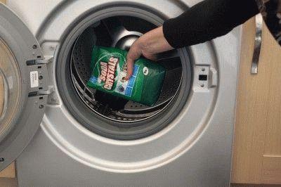 Помощь стиральной машине