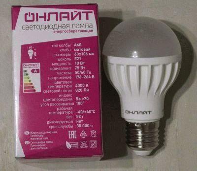 Светодиодная лампа ОнЛайт