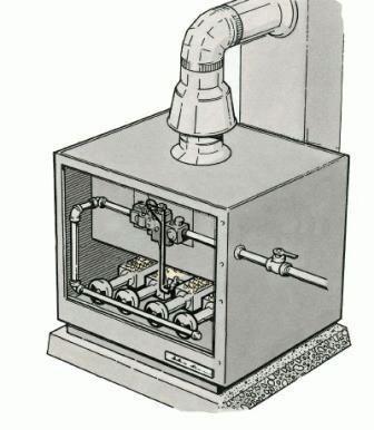Обогреватель на топливе