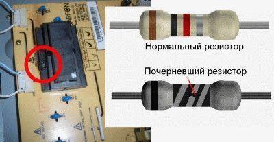 Резистор и трансформатор