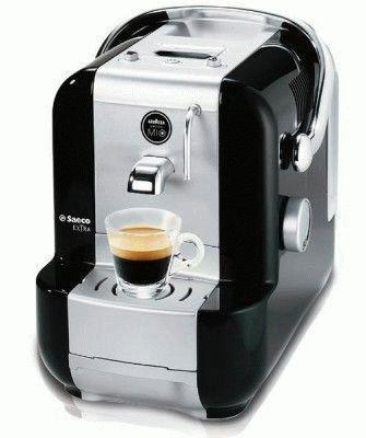 Кофемашина домашняя