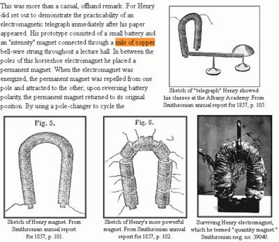 Конструкция Джозефа Генри